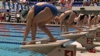 Sexual Misconduct in U.S. Swimming
