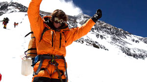 Teen Climber: Too Young to Scale Mt. Everest?