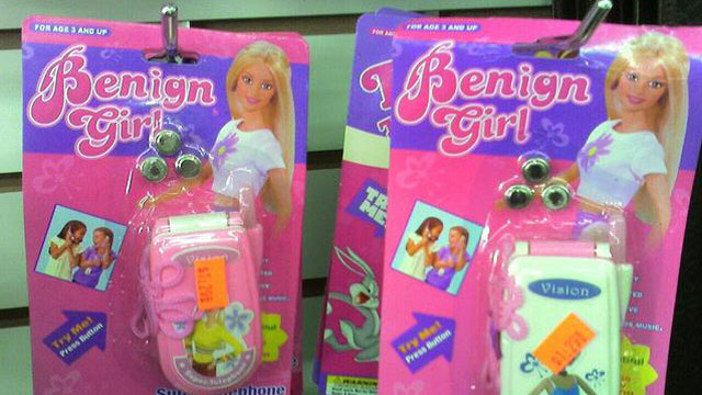 PHOTO: Finally, a toy for benign girls.