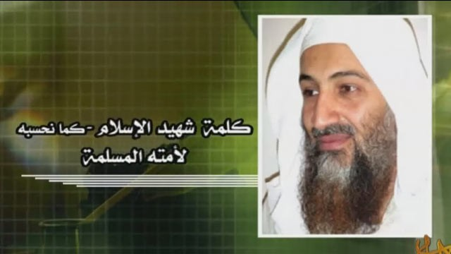 PHOTO:&nbsp;Osama bin Laden audio message surfaces