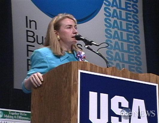 Clinton Wal-Mart