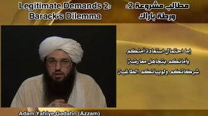 In a video released this weekend, American-born al Qaeda spokesman Adam Gadahn mocked President Obama but offered him a truce if the U.S. leaves Muslim lands.