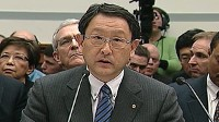 Akio Toyoda Testifies in Front of Congress