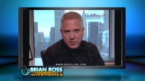 VIDEO: Goldine Under Investigation