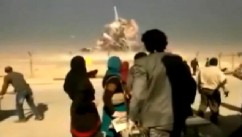 PHOTO: An Israeli commercial that makes mocking reference to Iran's nuclear program and mysterious explosions inside Iran has been pulled from the air.
