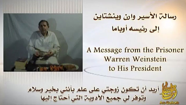 PHOTO: In a video released Sunday by al Qaeda, American hostage Warren Weinstein said he will be killed unless President Obama agrees to the militant groups demands.