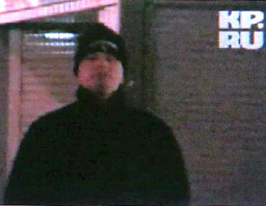 Russian Sex Sting