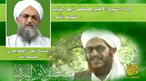 Photo: Al Qaeda No. 2 Threatens More U.S. Attacks: Ayman Al-Zawahiri Also Mentions Times Square Attack in Audio Message