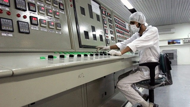 PHOTO: Iranian uranium conversion facility