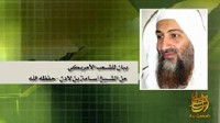 Al Qaeda released a new audio tape Sept. 13, 2009, purported to be Osama bin Laden.