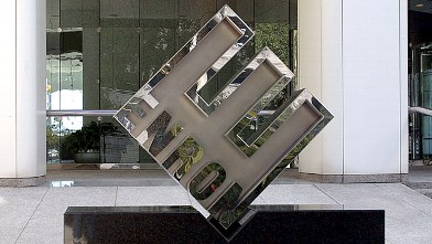 PHOTO: The entrance of Houston based energy trader Enron's corporate headquarters at 1400 Smith in downtown Houston, Texas, is shown in this file photo.