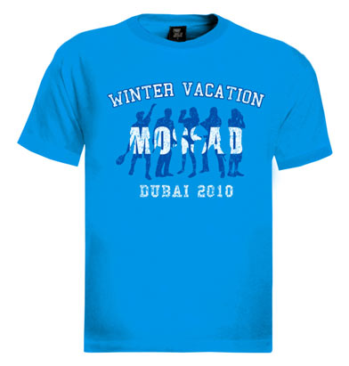 Israeli Mossad T-Shirts Boast of Dubai Hit