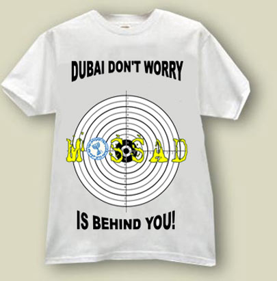 After Dubai Hit, Sales of Mossad Merch Skyrockets