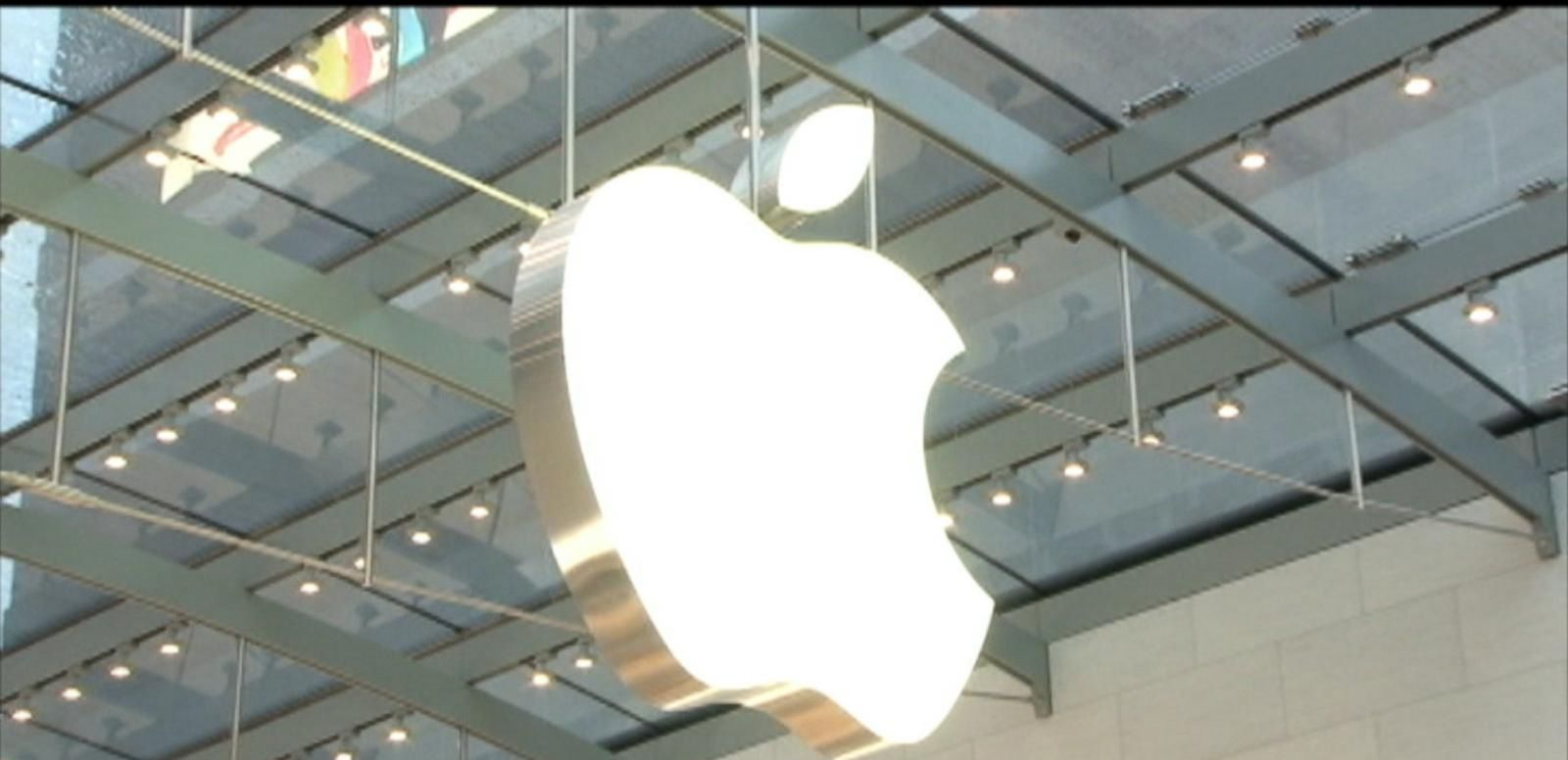 VIDEO: Apple Cash Pile Hits Record $194 billion