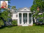 Photos: Christie Brinkleys $25 Million Hamptons Home Is For Sale