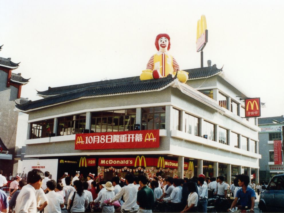 mcdonalds in china 1
