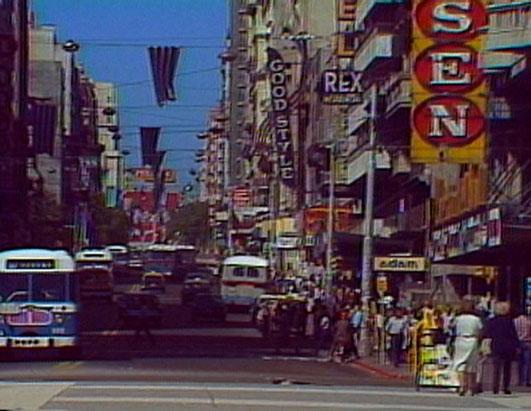 WALL STREET MADAM