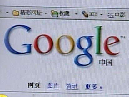 VIDEO: Google is in talks with China about ending censorship on internet searches.