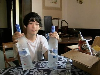 Forget Fake IDs: Can Kids Buy Alcohol on eBay?