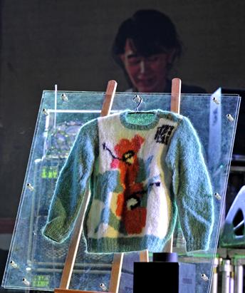 Aung San Suu Kyi Sweater Sold for $74,000