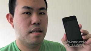 Photo: Apple iPhone leak