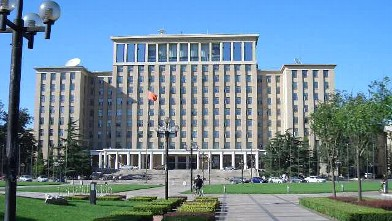 PHOTO: The main administration building of Tsinghua University in Beijing, China.