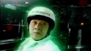 VIDEO: Jackie Chan appears in commercial for Kaspersky 2010 antivirus software.