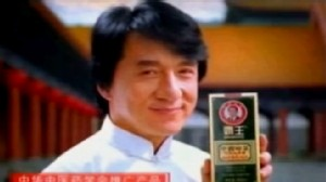 VIDEO: Jackie Chan appears in commercial for herbal shampoo maker Bawang.