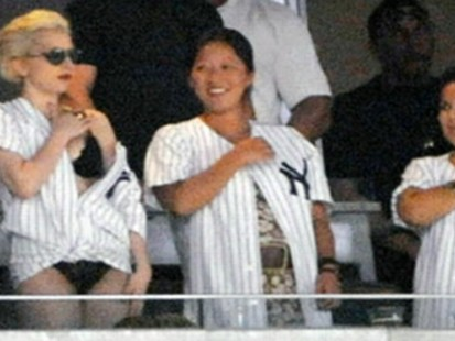 VIDEO: Lady Gaga shows up at Yankee Stadium wearing a bikini and stockings.