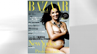PHOTO: Harper's Bazaar cover featuring a nude and pregnant Britney Spears.