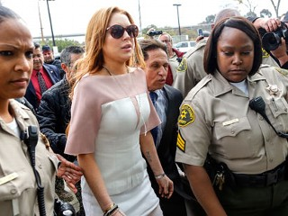 Lindsay Lohan Agrees to Three Months in Rehab