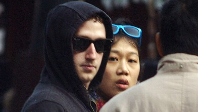 PHOTO: Facebook's founder Mark Zuckerberg and his then-girlfriend Priscilla Chan (now wife) are shown during their private trip to Ha Long Bay in 2011.
