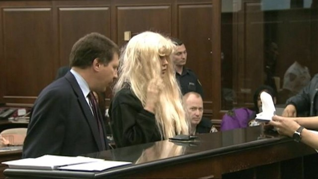 Video: Amanda Bynes: No Bong Found in Drug Arrest