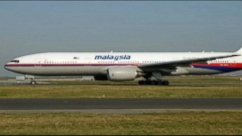 VIDEO: Malaysian Plane Mystery: Missing 9 Minutes