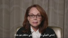 VIDEO: Shirley Sotloff asks ISIS leader Abu Bakr al-Baghdadi to free her son.