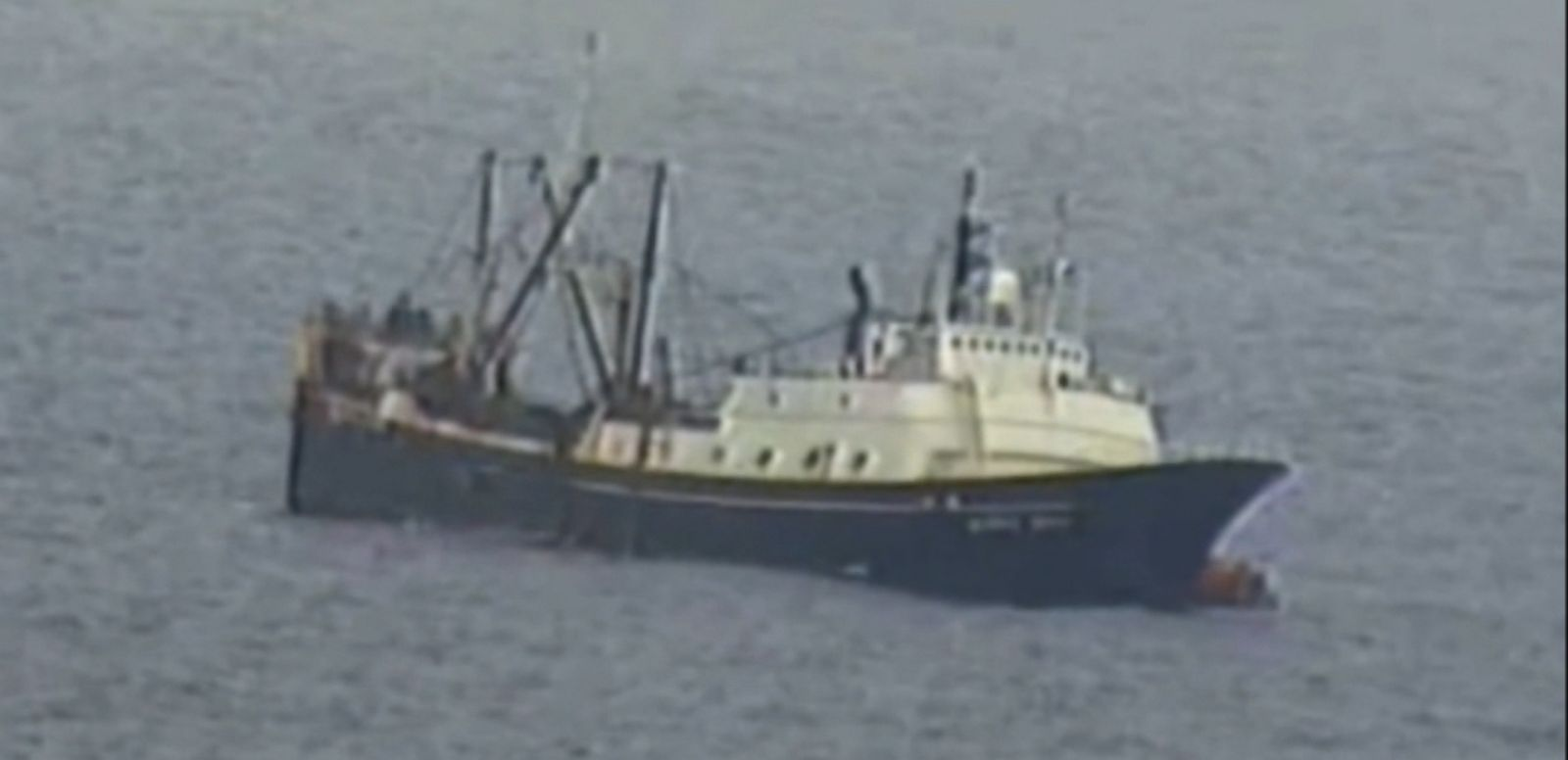 VIDEO: The U.S. Coast Guard released video this morning of the rescue of several dozen crew members from a capsizing fishing vessel located almost 700 miles from Alaskan shores.