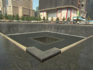 9/11 Memorial Aim: Quiet Amid Chaos