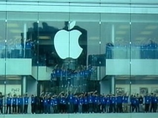 Watch: Is Apple Planning an iPhone 5 Announcement?