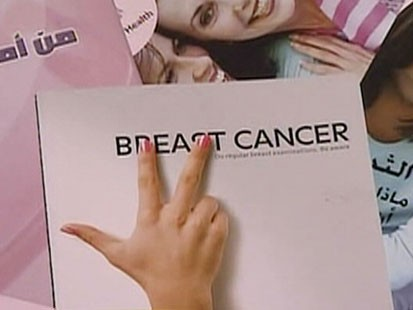 Cancer Ad