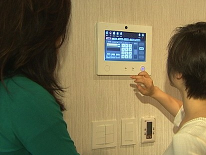 VIDEO: Nearly 95 of homes in the South Korean city have a broadband internet.