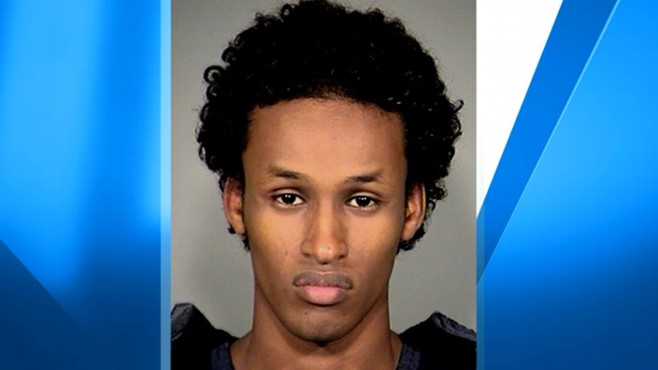 VIDEO: Mohamed Osman Mohamud is accused of plotting to bomb a tree lighting event.