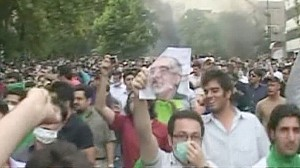 VIDEO: Government Bans Rally in Iran