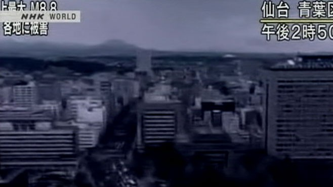 VIDEO: U.S. seismologist explains why the earthquake in Japan is so unusual.