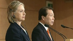 "VIDEO: Secretary of State Hillary Clinton warns N. Korea to ""halt provocative actions."""