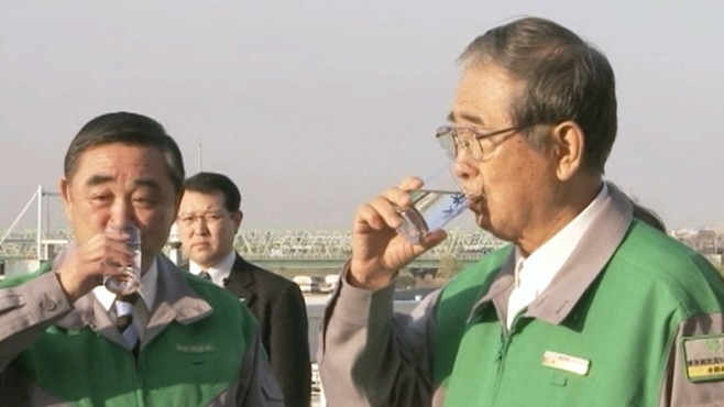 VIDEO: Japanese officials attempt to quiet concern over radiation in water supply.