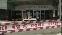 VIDEO: South Korean hospitals are setting up temporary quarantine areas in hospitals to spot the spread of Middle Eastern Respiratory Syndrome after two died in the outbreak.