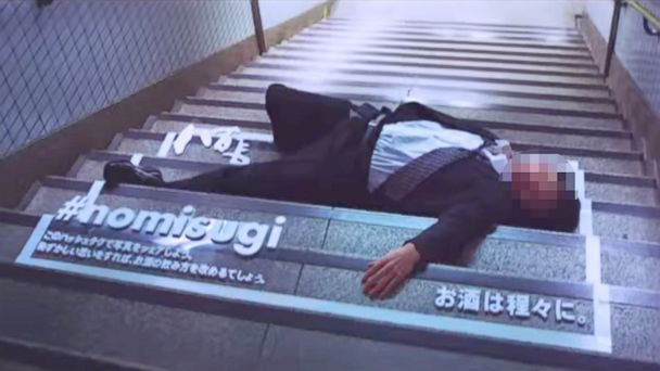HT japanese drunks video jef 140602 16x9 608 Drunk Japanese Turned into Human Billboards