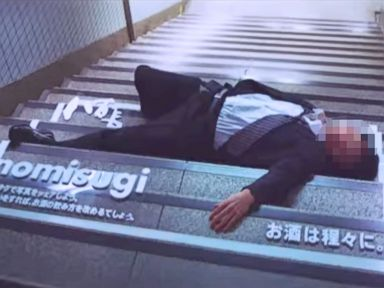 Drunk Japanese Turned into Human Billboards