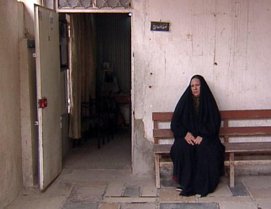 Baghdad Psych