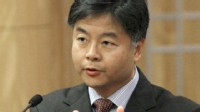 PHOTO: State Sen. Ted Lieu, D-Torrance urged lawmakers to approve his bill to ban a controversial form of psychotherapy aimed at making gay people straight during a hearing at the Capitol in Sacramento, Calif., May 8, 2012.